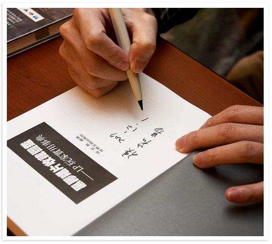書名: 黑膠唱片收藏圖鑑──LP玩家實用事典 作者: 侯宏易 編著
