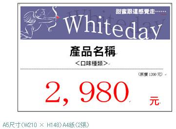 white_5a -2.jpg