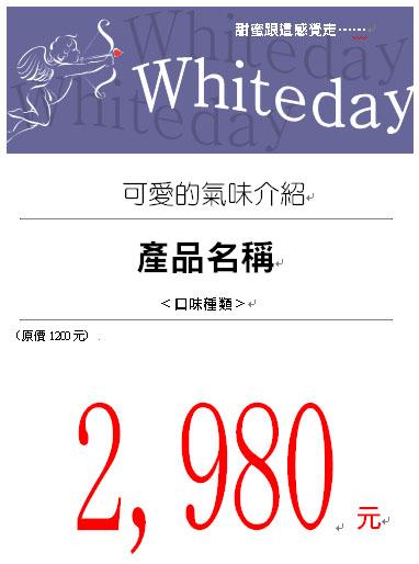 white2_a4.jpg