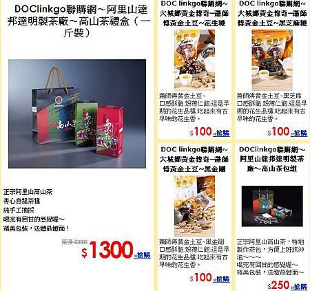 capture-20120918-103042