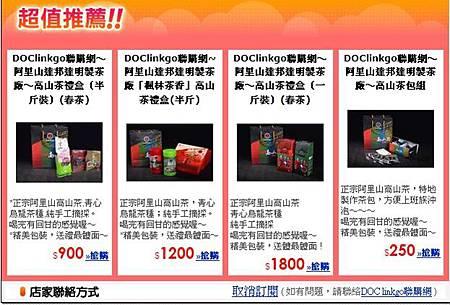 capture-20121009-094553