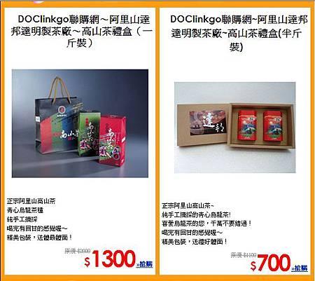 capture-20121009-094502