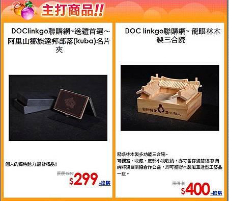 capture-20121106-104716