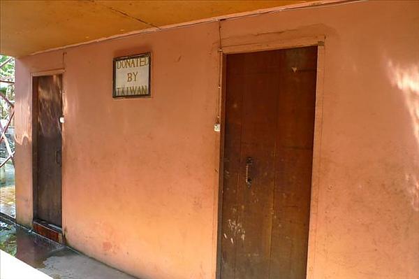 台灣捐贈的廁所