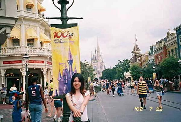 和迪士尼一起過生日