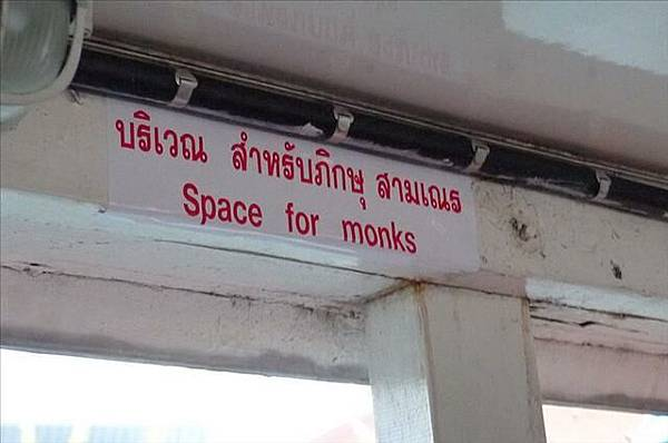 spaces for monks