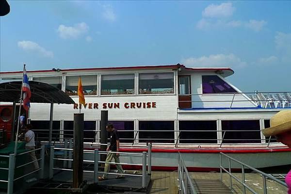搭船回曼谷