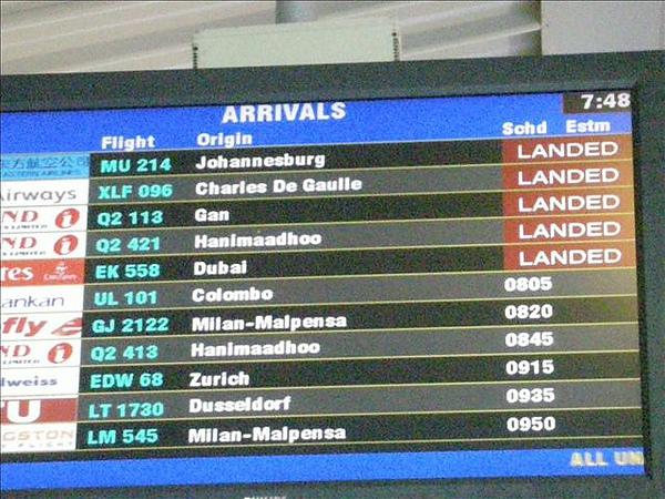 有直飛上海、杜拜、孟買