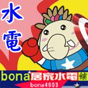 粉絲團招(5月)180x180-p