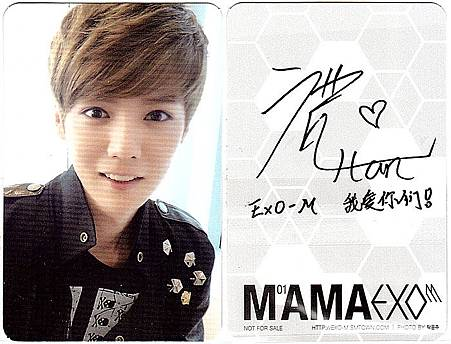luhan_photo_card2