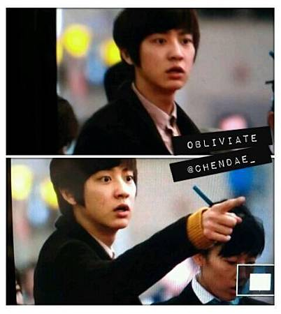 Chanyeol when see Kai fell