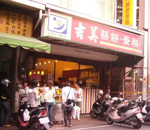 2008.11.29旗山老街.jpg