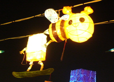 2010.03.06台灣燈會