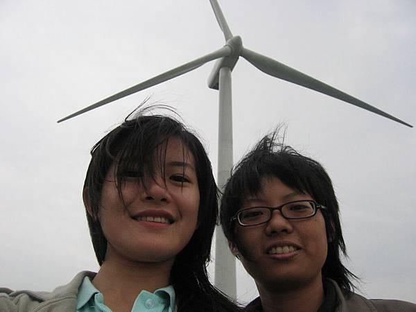 和大風車一起自拍