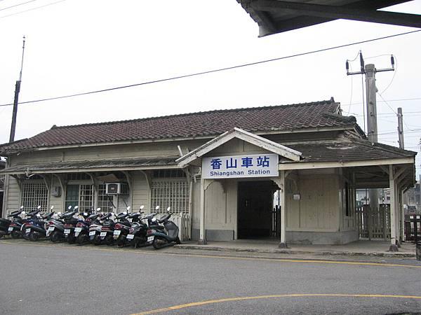 低調的香山火車站