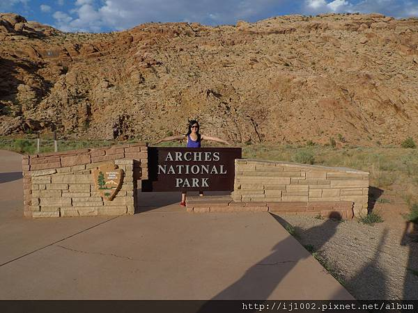 Arch National Park