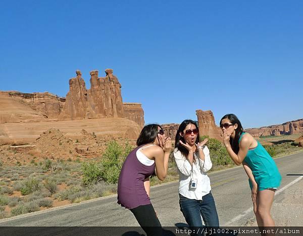 3 gossips