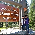 Goodbye~Grand Teton!