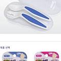 韓國製 Edison 幼兒叉匙組
