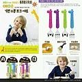 韓國製 Edison 長頸鹿叉匙組1
