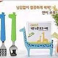 韓國製 Edison 長頸鹿叉匙組2