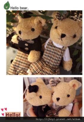 couple bear 2