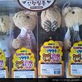 couple bear 4