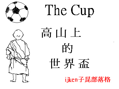 The cup.bmp