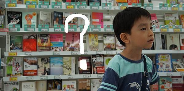 如何向孩子解釋世事的複雜