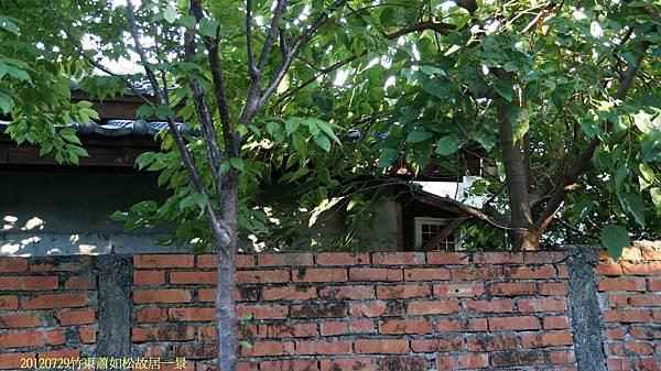 20120729竹東蕭如松故居一景