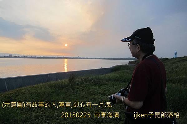 IMG_8088 (2) - 複製