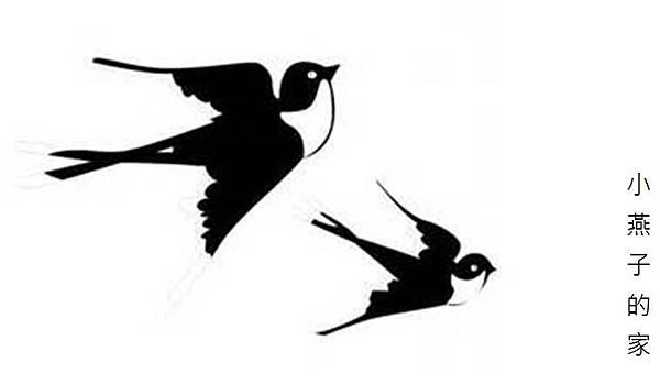 燕子 - 複製