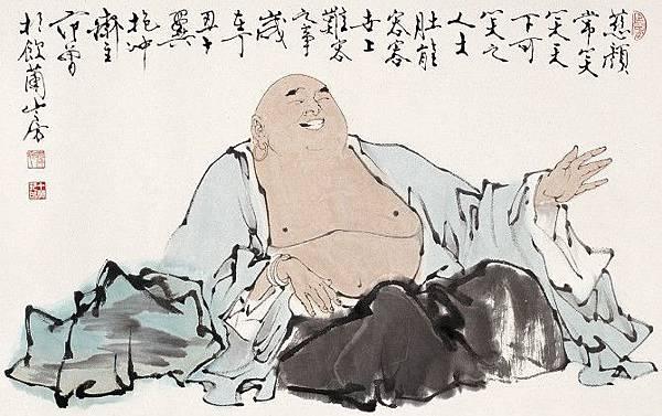 布袋和尚(范曾畫)