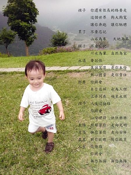 孩子走路.jpg