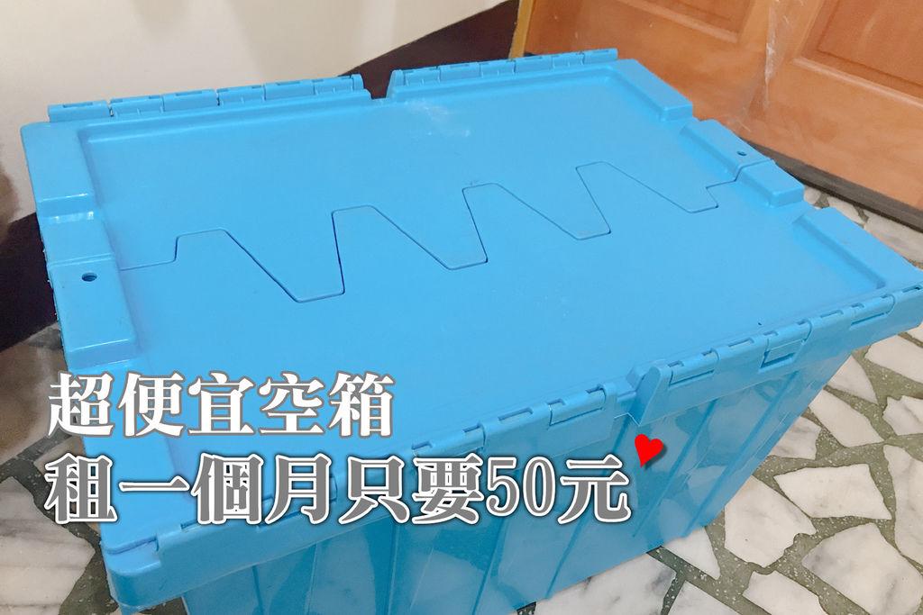 5CD0DF52-AE0B-486C-90B0-6C1BDF7F2384P01.jpg