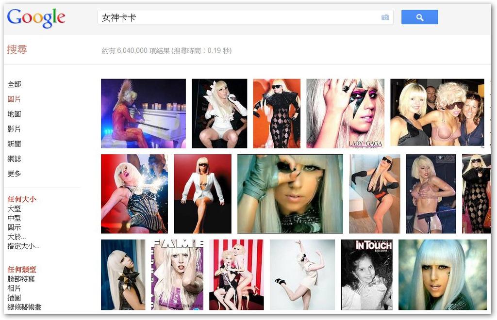 google女神卡卡.jpg