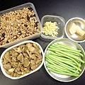 備料:五榖米飯、孜然雞肉、蒜末、嫩薑、四季豆