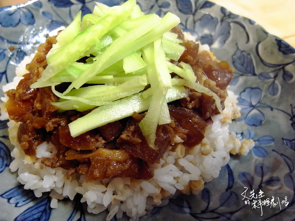 薑汁蘿蔔肉燥飯