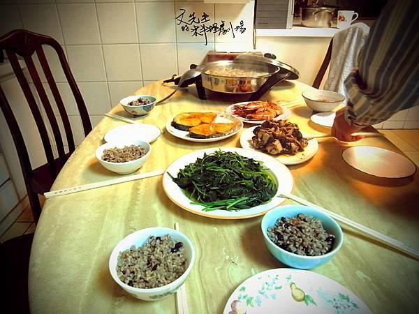 準備開飯!
