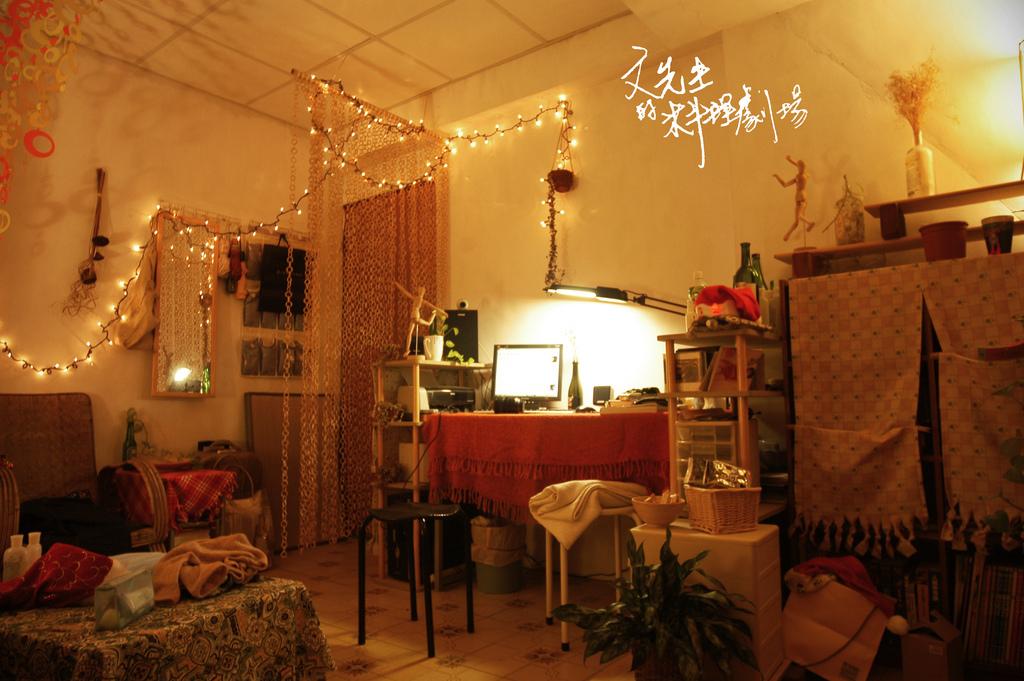 大學時代的房間