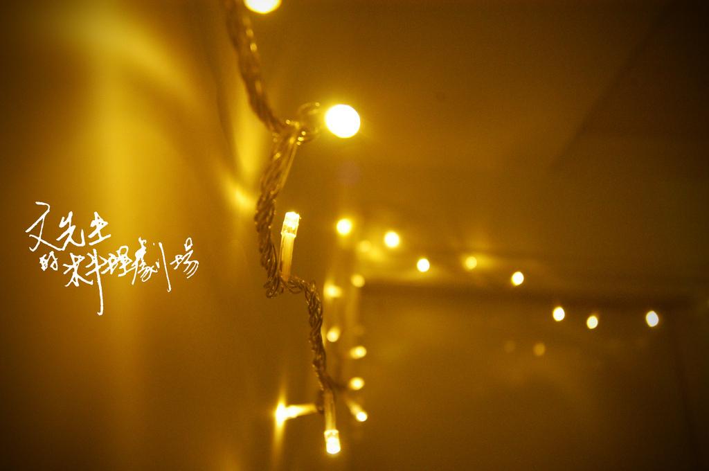 屋內的星光