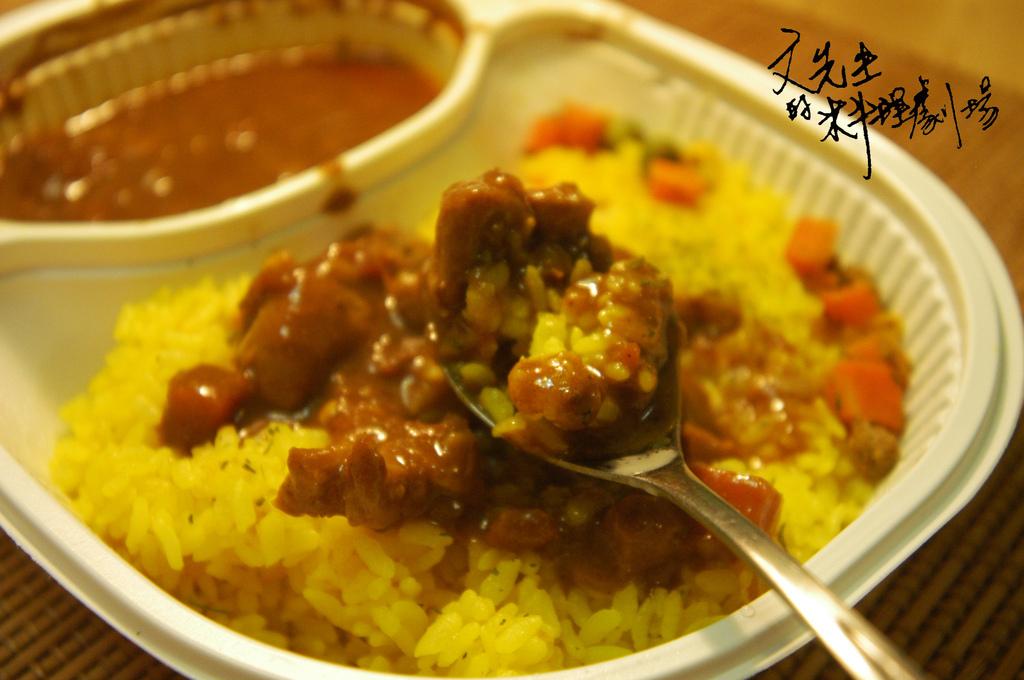 印度烤雞咖哩燴炒飯