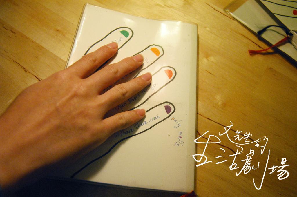 2010手繪手帳設計