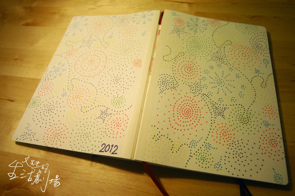 2012手繪手帳封皮