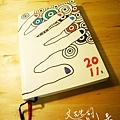 2011手繪手帳封皮