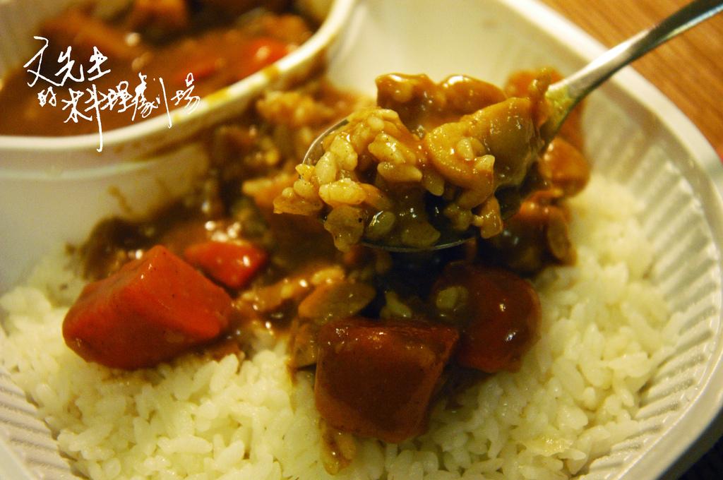 辛口咖哩雞燴炒飯