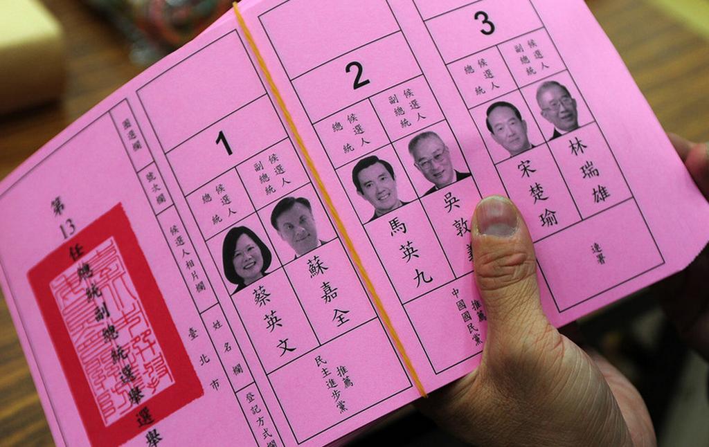 2012台灣總統大選選票