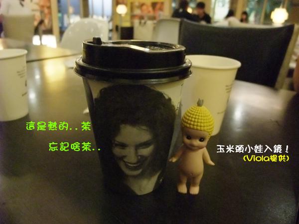 01熱茶.png