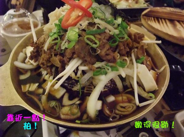 03近拍銅盤海苔醬燒烤牛肉.png