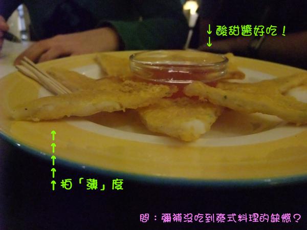 08近拍泰式月亮蝦餅.png